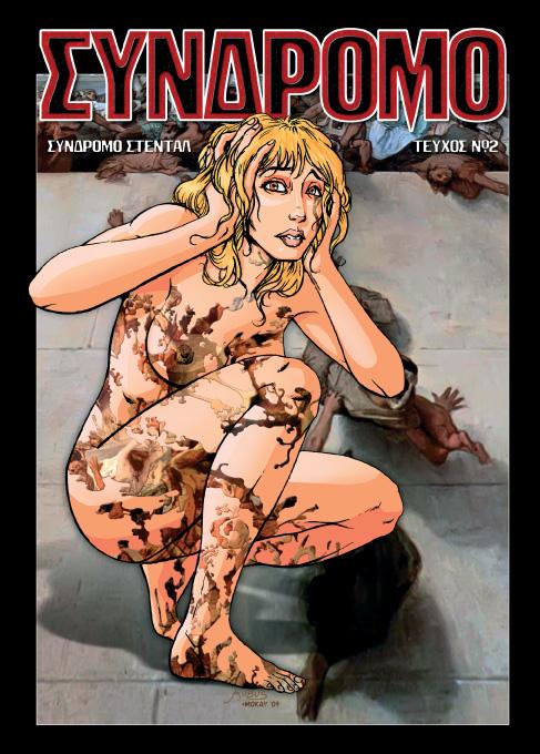 syndromo-2-cover