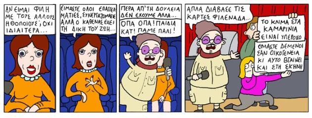 kourafelkuthra71