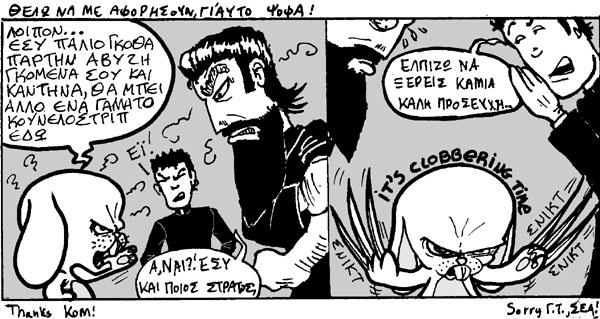 Strip34