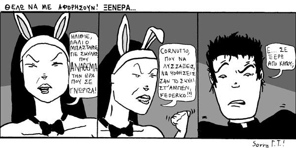 Strip38