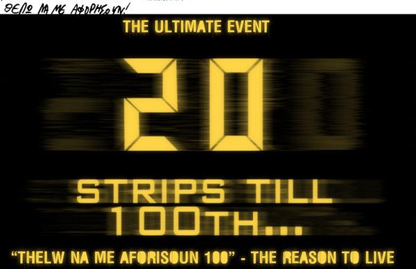 Strip104