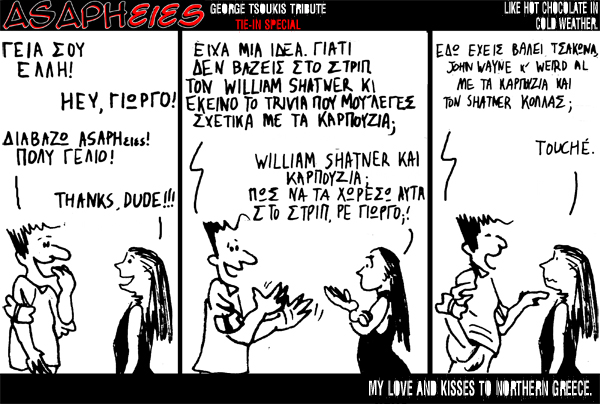 Strip154