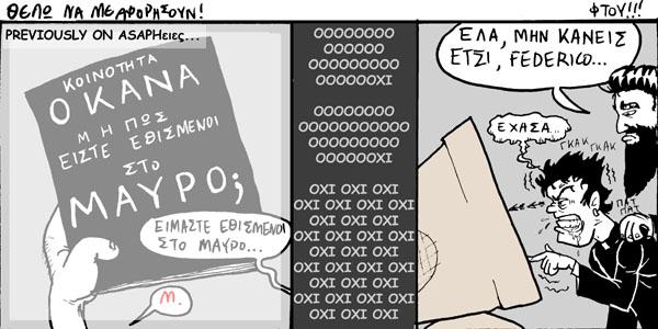 Strip69